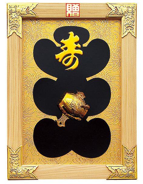 【送料無料♪】縁起祝額 17号 小槌 (白木) 金具付 [W43350](店舗什器・店舗備品/縁起物)