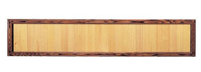 焼杉メニュー額 (27枚) 文字なし [W46104](スタンド看板・サイン/メニュー立・プライス立)