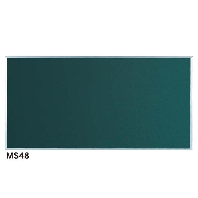 【送料無料♪】スチールグリーン黒板 MAJIシリーズ (壁掛) 黒板 無地 板面寸法:W2410×H1210 (店舗用品/バックヤード備品/ホワイトボード/壁掛け用黒板)