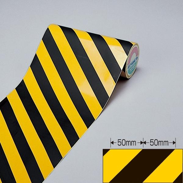 ビニールトラテープ 290mm幅×20m×0.1mm (各種テープ/トラテープ・バリケードテープ)