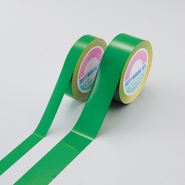 【送料無料♪】ガードテープ(再はく離タイプ) 緑 サイズ:50mm幅×100m (各種テープ/室内(屋内)用ガードテープ/室内区画表示用ガードテープ)