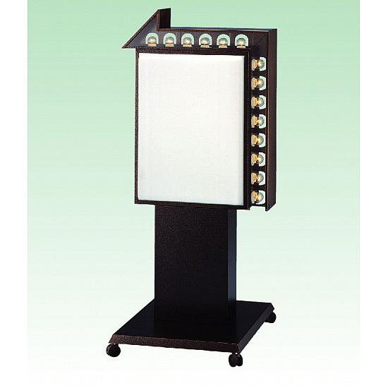 【送料無料♪】CV-152銅彫点滅スタンド 面板セット(スタンド看板/電飾看板/矢印付き・電球付きタイプ)