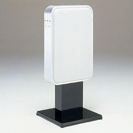【送料無料♪】アルミ スタンドサイン ADO-300 シルバー 面板セット 60Hz(スタンド看板/電飾看板/和風タイプ)
