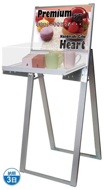 【送料無料♪】ラックスタンド看板 A3横 アクリルボックス付 フレーム/面板カラー:シルバー/ホワイト (メニュースタンド看板/アルミ・スチール製)
