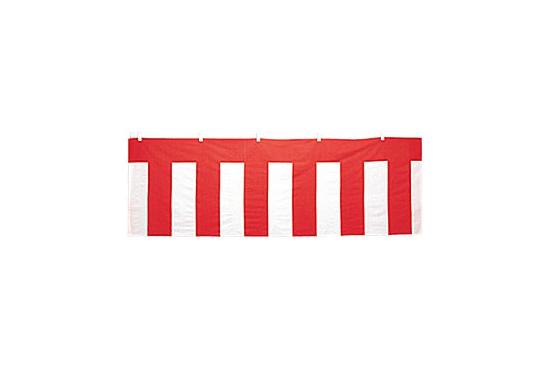紅白幕 8-3 (天竺木綿) 1間 1.8m (イベント用品/抽選機・抽選ゲーム)