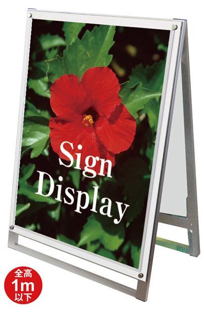 【送料無料♪】ポスター用スタンド看板セパレートポケット 屋内用 規格:A1ロウ 両面 ホワイト (A型看板/屋内・室内専用)