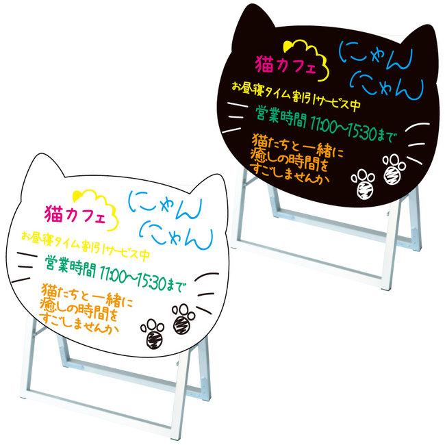 【送料無料♪】ポップルスタンド看板 横型 シルエット ネコ形 ブラック (手書き木製立て看板/シルエット・マーカーボードスタンド(※木製ではありません))