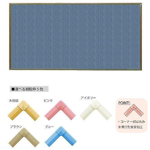 【送料無料♪】クリーンボード・Cタイプ ワンウェイ掲示板 741ブルーW1800×H900 枠色:ピンク (スタンド看板/掲示板・自立看板・野立て看板/壁面式掲示板)