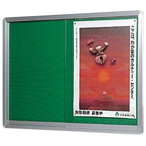 【送料無料♪】薄型掲示ボックス (ピンタイプ) OG-UA609(スタンド看板/掲示板・自立看板・野立て看板/壁面式掲示板)