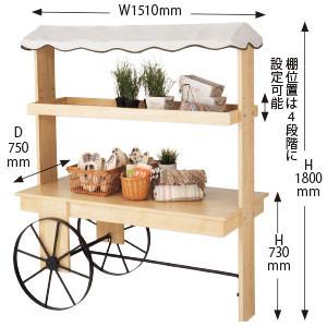 【送料無料♪】木製ワゴン 花車タイプ クリア(店舗用品/陳列什器)