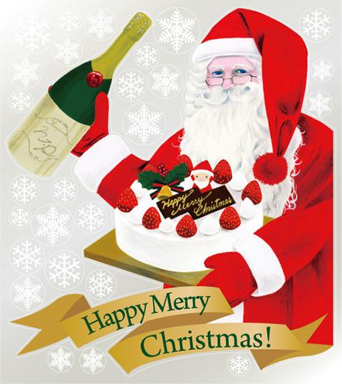 巨大ウィンドウシール800mm×900mm 両面印刷 クリスマス サンタ・ケーキ (販促POP/店内ポップ/POPカード・POPシール/ウィンドウPOPシール)