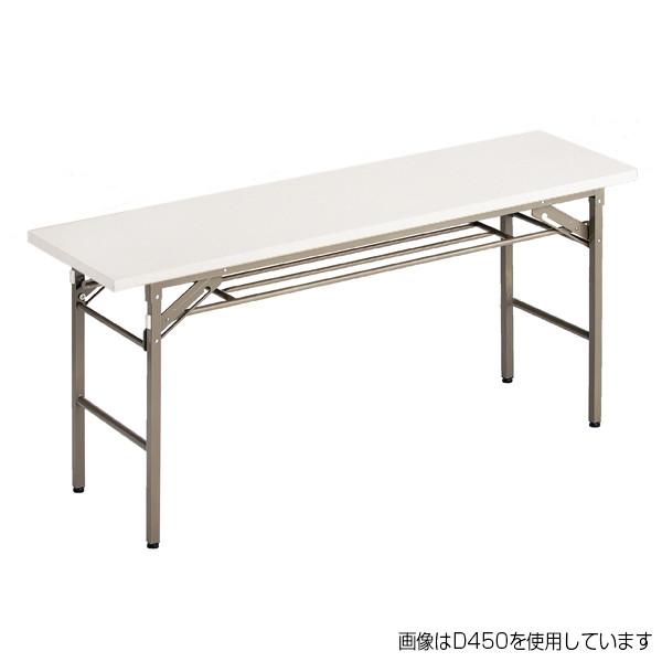 【送料無料♪】折りたたみテーブル (W1500/D450) 白(店舗用品/バックヤード備品/会議テーブル)