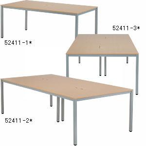 【送料無料♪】OAミーティングテーブル W2100 木目(店舗用品/バックヤード備品/会議テーブル)