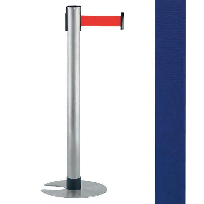 【送料無料♪】ベルトパーティション UP-251-10-04-STG ロイヤルブルー(店舗用品/運営備品/本体)