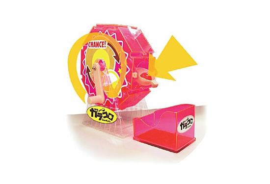 【送料無料♪】カプセル抽選器ガラコロ 本体 ピンク (イベント用品/抽選機・抽選ゲーム)