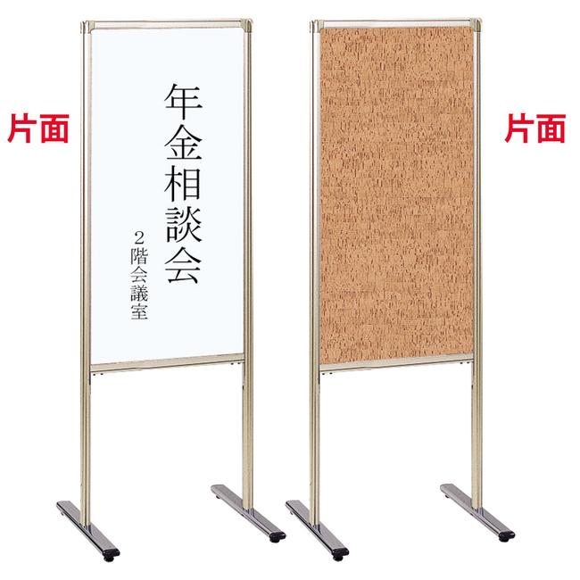 【送料無料♪】AX枠案内板 YXHE300G 白/コルク(スタンド看板/案内看板)