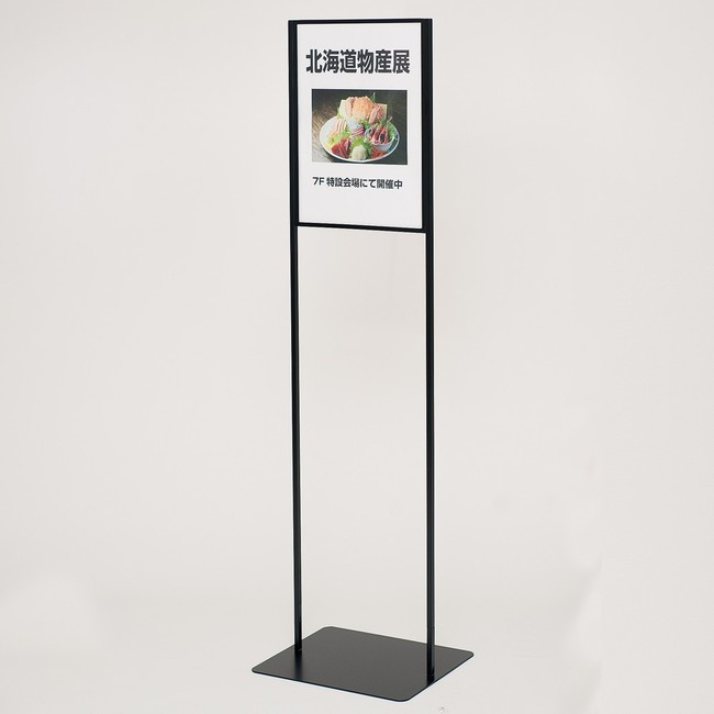A3 百貨店 A4のインフォメーション用 送料無料 スリムフロア案内スタンド 予約販売 スタンド看板 サイズ:A3用 案内看板