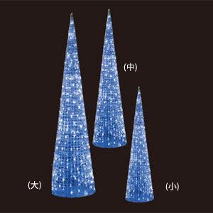 【送料無料♪】LEDクリスタルグロービッグコーン ブルー中(店舗用品/イルミネーションアイテム)