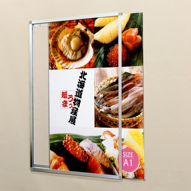 【送料無料♪】プリンパスライドパネル (フレームスライド) B1(ポスターフレーム/B1サイズ/低価格帯(B1))