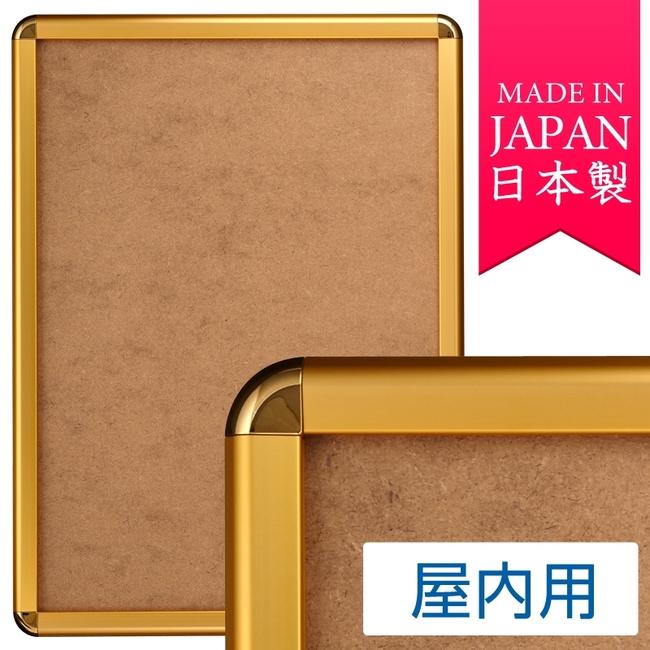 【送料無料♪】ポスターグリップ PG-32R A1サイズ 屋内用 角丸 ゴールド(ポスターフレーム/前面開閉式(A1))