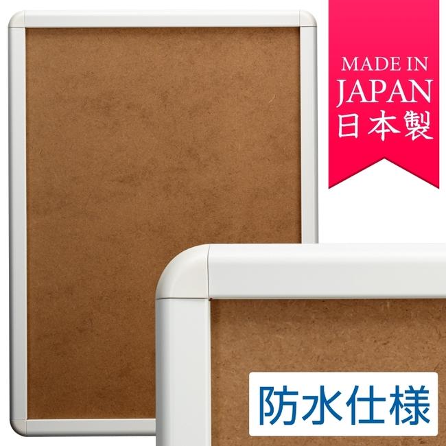 【送料無料♪】ポスターグリップ PG-32R B2サイズ 屋外(防水パックシート付仕様) 角丸 ホワイト(ポスターフレーム/屋外用(B2))