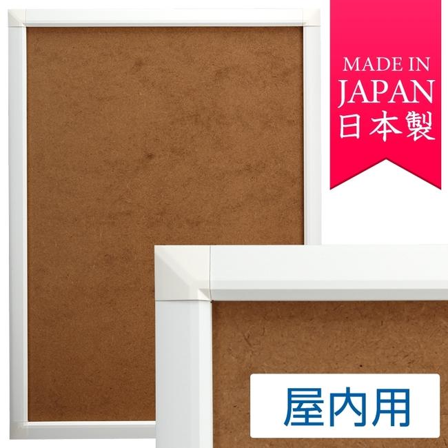 【送料無料♪】ポスターグリップ PG-32S B2サイズ 屋内用 角型 ホワイト(ポスターフレーム/前面開閉式(B2))