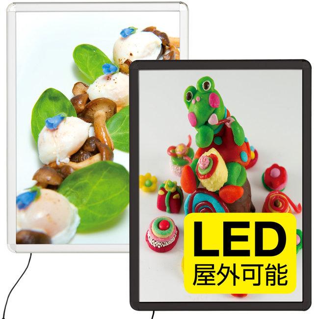 【送料無料♪】LEDライティングパネル 屋外・屋内兼用 MGライトパネル B2サイズ カラー:シルバー (ポスターフレーム/LEDライティングタイプ(B2))