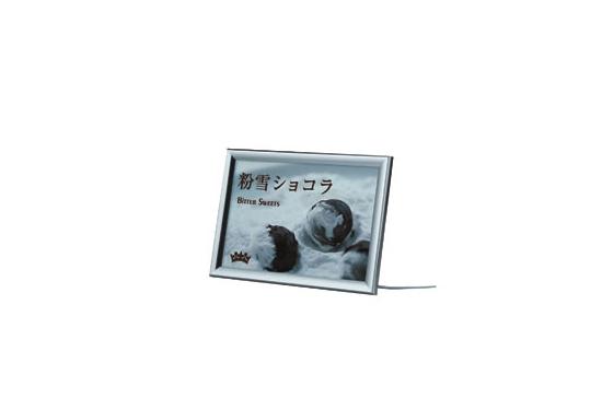 【送料無料】カウンターPOPライト FE940 A3 (ポスターフレーム/A3サイズ)