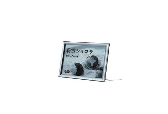 【送料無料】カウンターPOPライト FE940 A4 (ポスターフレーム/A4サイズ)