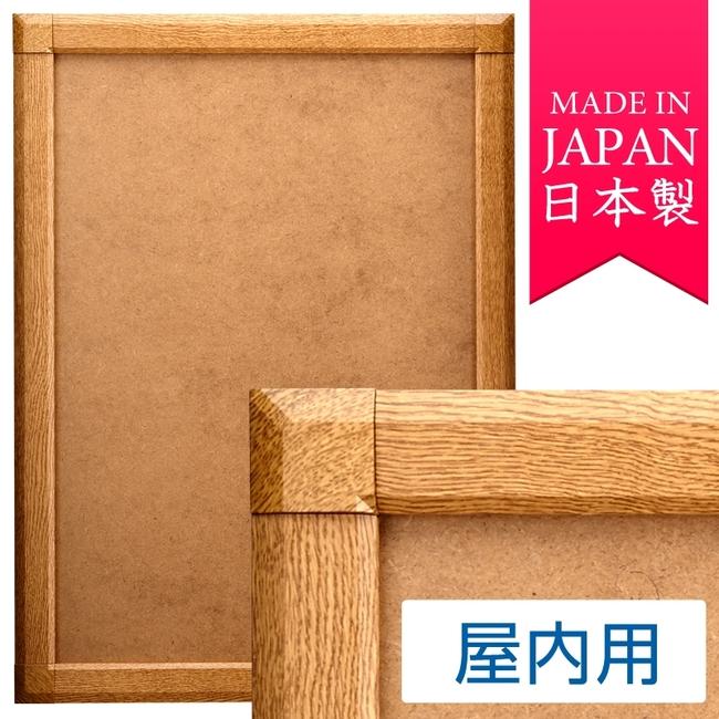 【送料無料♪】ポスターグリップ PG-44S (44mm幅) B0サイズ 屋内用 角型 けやき(ポスターフレーム)