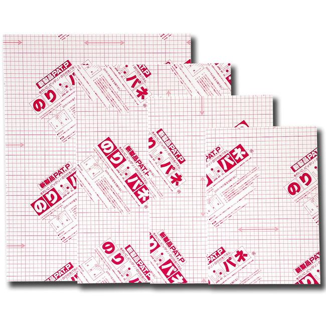 簡単 便利 きれいに仕上がる のり付きパネル =のりパネ 超激安 のりパネ A1 糊付きスチレンボード A1サイズ 倉 販促POP 5mm BP-5NP-A1 片面