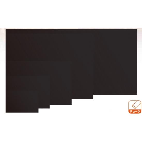 木製黒板 ブラック (壁掛) 板面寸法:W 1 8 0 0 × H 9 0 0 (販促POP/メッセージボード)