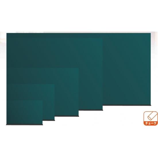 木製黒板 グリーン (壁掛) 板面寸法:W 1 8 0 0 × H 9 0 0 (販促POP/メッセージボード)