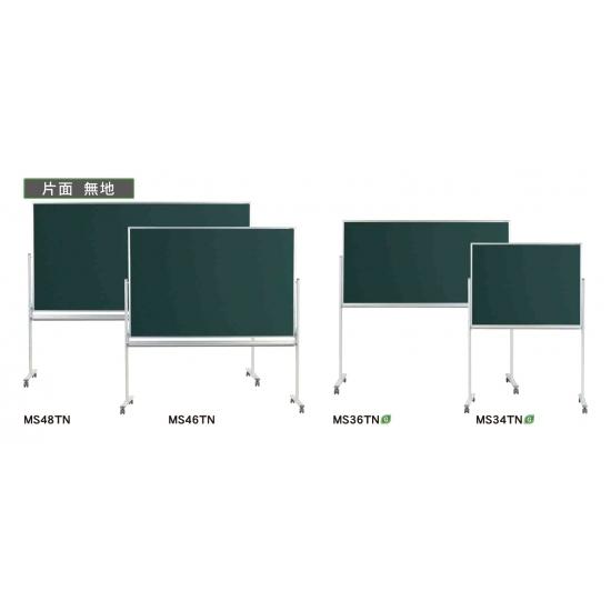【送料無料♪】スチールグリーン黒板 MAJIシリーズ (脚付) 黒板 片面無地 板面寸法:W2410×H1210 (販促POP/メッセージボード)