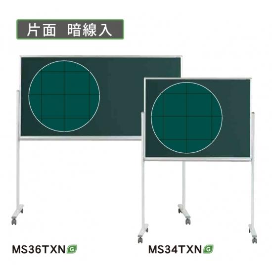 【送料無料♪】スチールグリーン黒板 MAJIシリーズ (脚付) 黒板 片面暗線入 板面寸法:W1810×H910 (販促POP/メッセージボード)