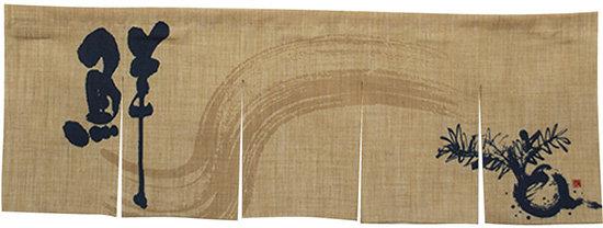 エステル麻のれん かぶ 5巾 (販促POP/エステルのれん (麻風・屋内用)/5巾)