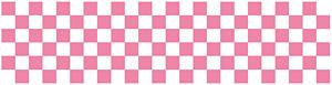 ロール幕 市松模様 ピンク H600×W10200mm(販促POP/店内ポップ)