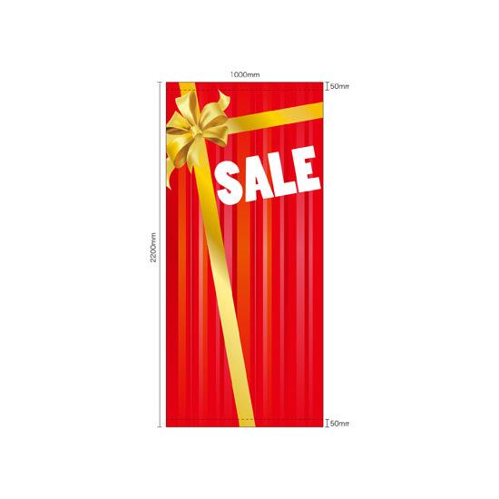 フルカラー店頭幕 SALE (赤地) (受注生産品) 素材:ターポリン (販促POP/店外・店頭ポップ)
