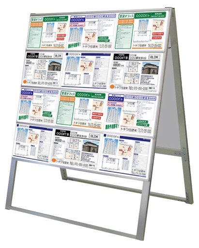【送料無料】A4サイズ カードケーススタンド看板 規格:A4横×24枚 両面 ハイタイプ (A型看板/カードケース差替えタイプ(屋外OK))