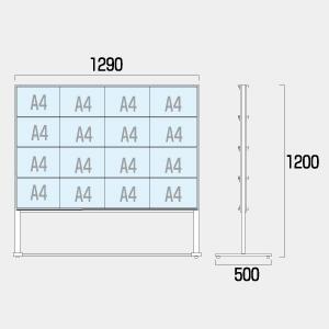 【送料無料】カードケースメッセージスタンド ハイタイプ 仕様:A4横32 両面 (スタンド看板/A型看板/不動産向け看板(屋外OK))