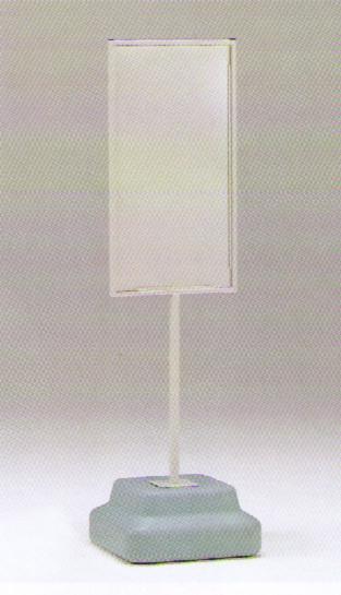 【送料無料】標識600×300mm (縦長) 用スタンド 868-28A 1台(安全用品・標識/廃棄物分別標識/各種スタンド)