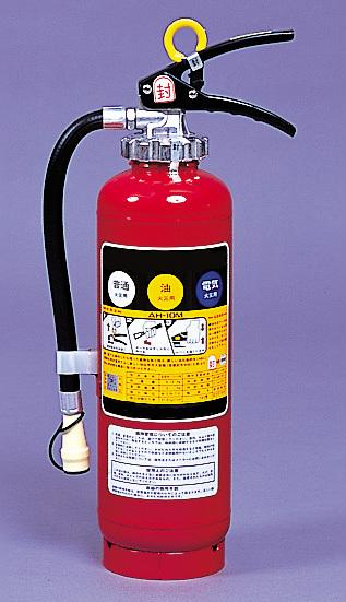 【送料無料】消火器 (普通・油・電気火災用) 10M型 薬剤量 3kg (安全用品・標識/消防・防災・防犯標識/防災標識・防災用品)
