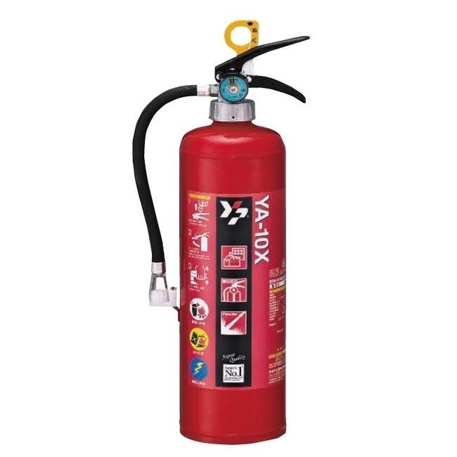 蓄圧式粉末 (ABC) 消火器 10型 (安全用品・標識/消防・防災・防犯標識/消火器・吸殻(すいがら)消防用品)