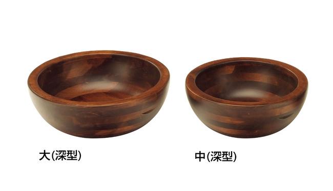 惣菜くり鉢 (深型)大 (W44282) (ビュッフェ/くり鉢・くりぬきバット)