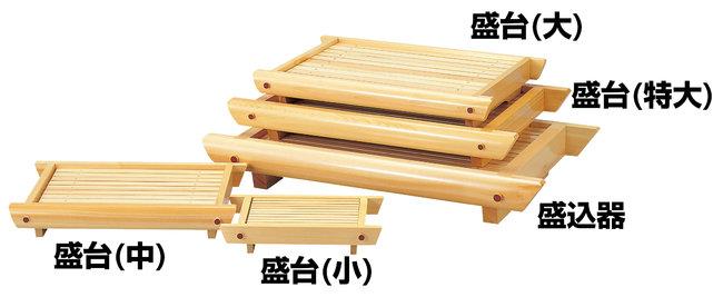 檜・舟型盛込器 [W35103](盛皿・盛込・盛台)