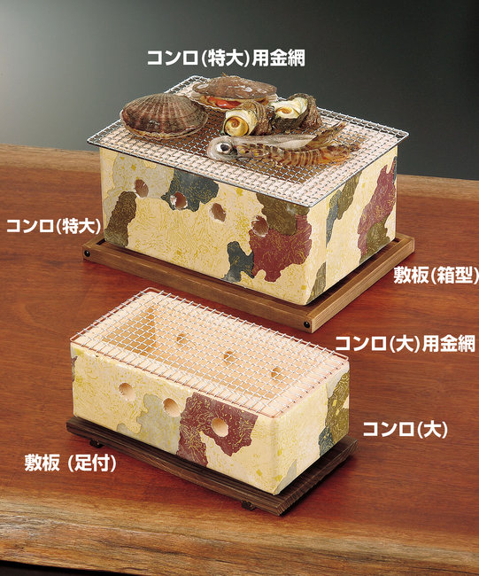 長角飛騨コンロ (特大) ベージュ柄 [W21210](鍋・コンロ)