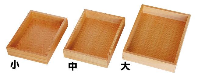 杉柾 厚型ばんじゅう 大 [W43705](店舗什器・店舗備品/ばんじゅう・デリカバット)
