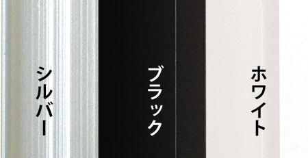 オストレッチ B2 ホワイト(ポスターフレーム/イレパネ (エコイレパネ) シリーズ/B2サイズ)