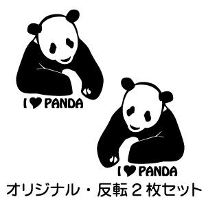 Panda Panda stickers 23 Panda design cutting sticker sheet cutting design Panda sticker