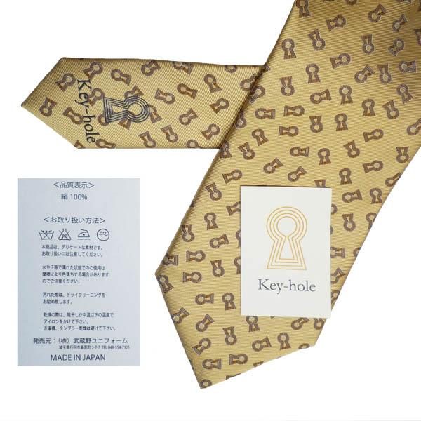 [武藏野制服]古代設計鎖空黄金《091-領帶G》